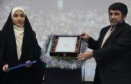 مراسم دوره 24 دانش آموختگان دختران رفاه