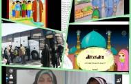 نمازخانه و اصول دین