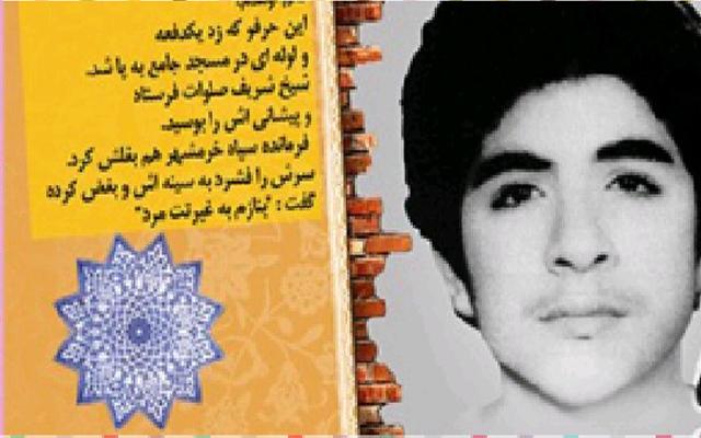 گرامیداشت شهادت محمد حسین فهمیده و روز بسیج دانش آموزی در دبستان دخترانه رفاه