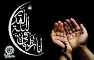 «یا امیرالمؤمنین»