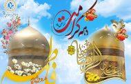 ولادت با سعادت حضرت معصومه (سلام الله علیها)، روز دخترو آغاز دهه کرامت گرامی باد.
