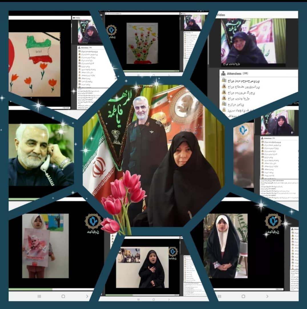 یاد سردار در پیش دبستان دخترانه رفاه
