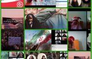 برگزاری راهپیمایی مجازی