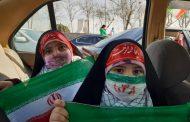 عکس برگزیده راهپیمایی ۲۲ بهمن ۹۹