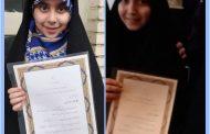 تقدیرمدیرعامل بنیاد فرهنگی رفاه از آثار برگزیده ی دانش آموزان دبستان دخترانه رفاه به مناسبت شهات حضرت زهرا(س)