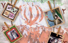 چهل و دومین جشن پیروزی انقلاب دردبستان دخترانه رفاه