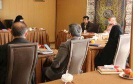 برگزاری آخرین جلسه مدیران بنیاد فرهنگی رفاه