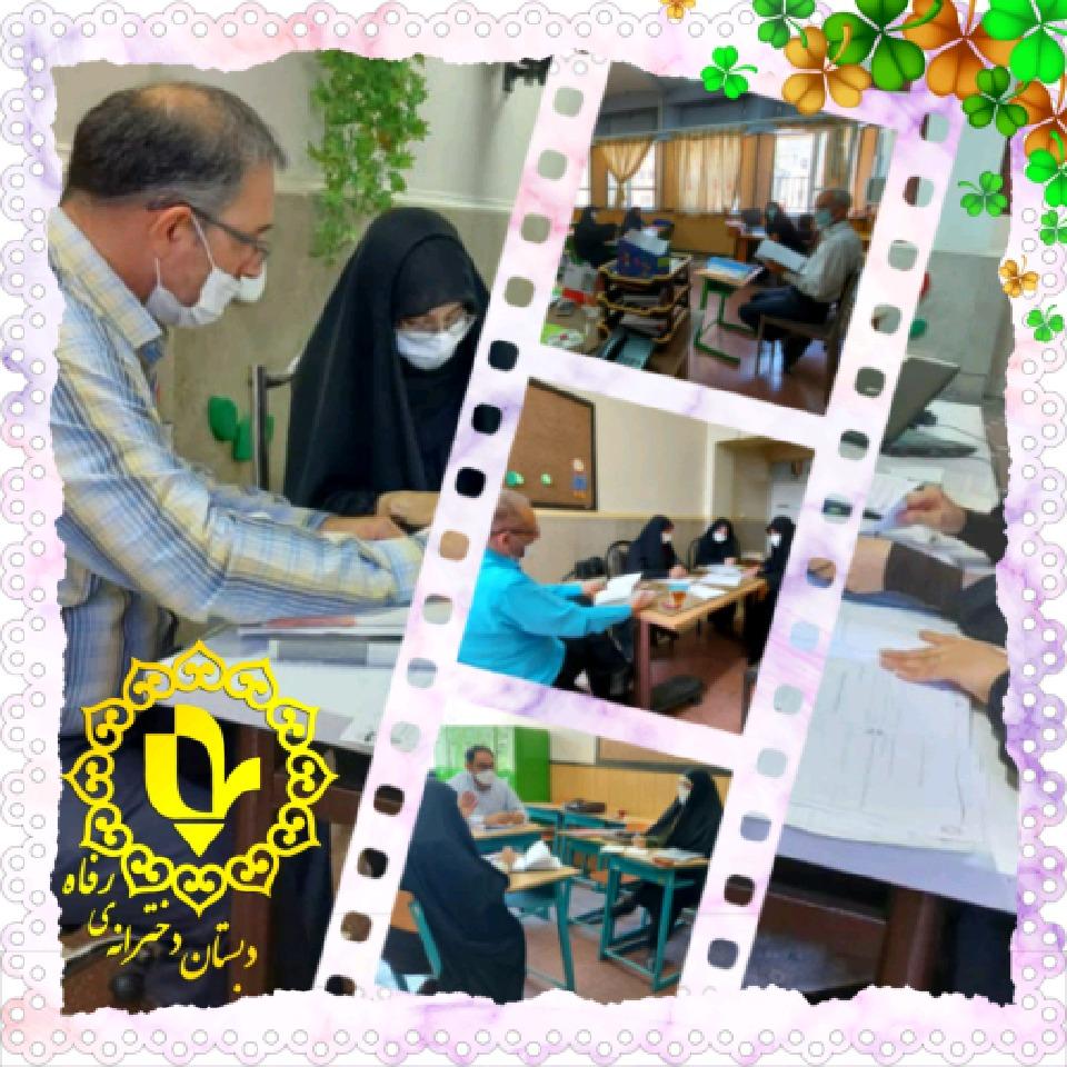 برگزاری دومین نشست تخصصی مدارس ابتدایی بنیاد فرهنگی رفاه