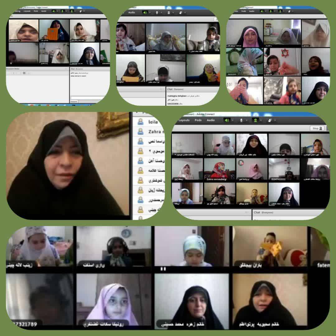 اولین جلسه آنلاین کلاس های تابستانی