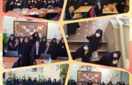 حضور دختران پایهی چهارم دبستان دخترانهی رفاه در مدرسه