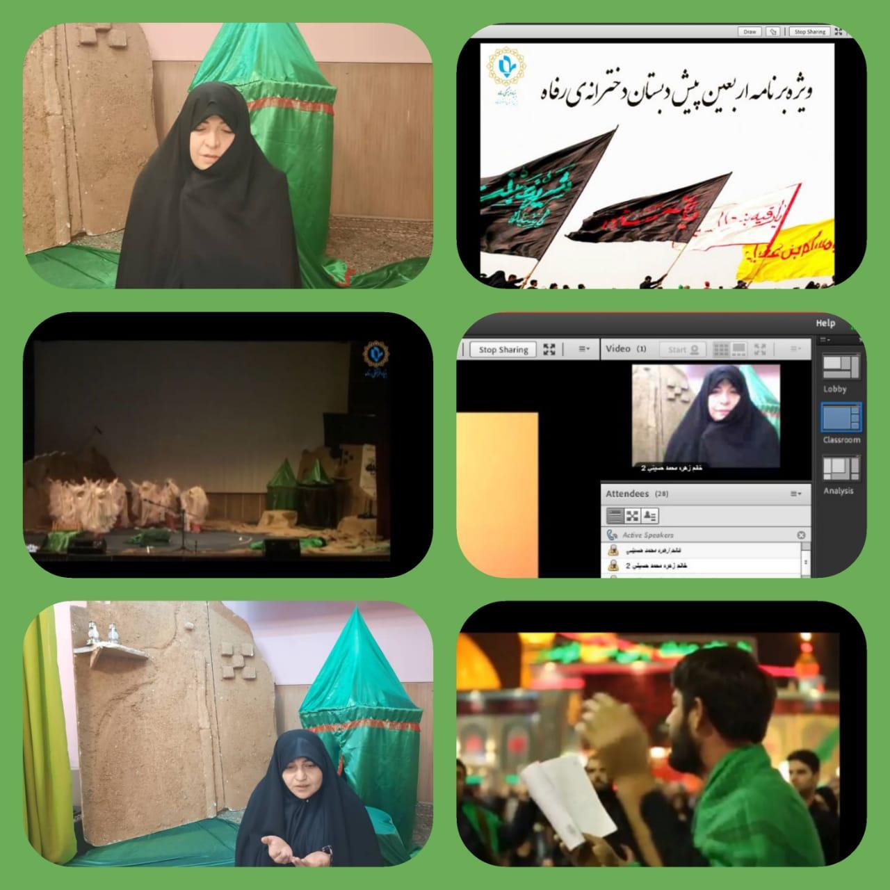 مراسم عزاداری سالار شهیدان ابا عبدالله الحسین (ع) به مناسبت اربعین حسینی